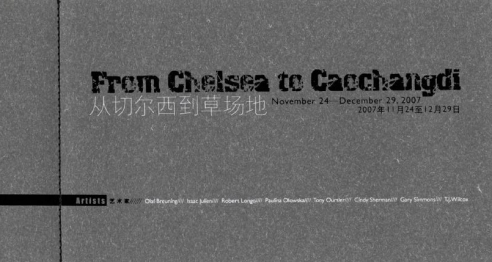 From Chelsea to Caochangdi