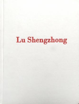 Lu Shengzhong