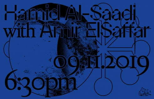 Blank Forms Presents: Hamid Al-Saadi with Amir ElSaffar at James Cohan