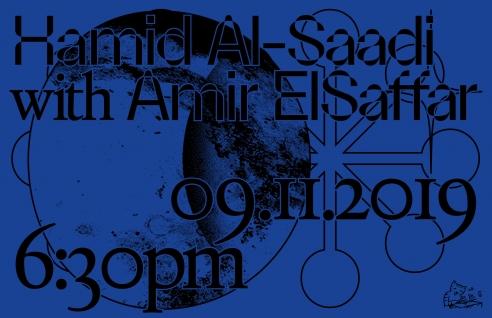 Blank Forms Presents: Hamid Al-Saadi with Amir ElSaffar at James Cohan
