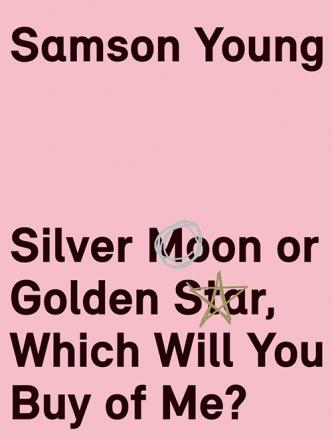 Samson Young