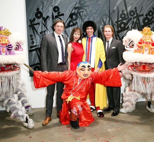 Chinese New Year Event hosted by Yung Hee Kim and Philippe Hoerle-Guggenheim