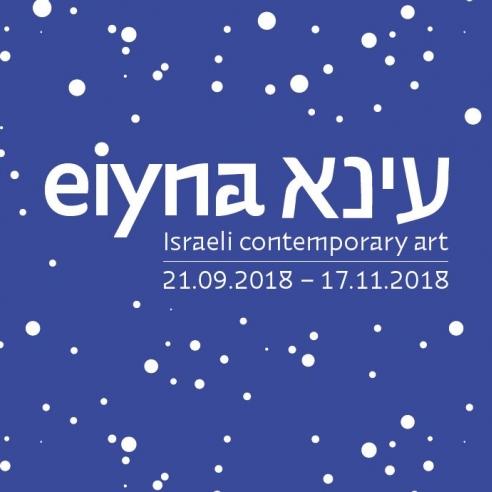 eiyna עינא Israeli contemporary art