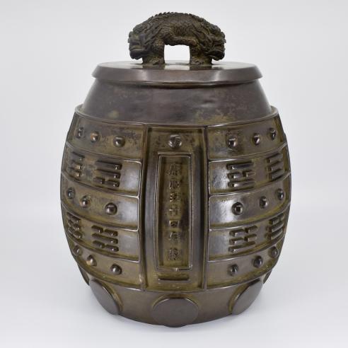 An Imperial Bronze Temple Bell, Bianzhong