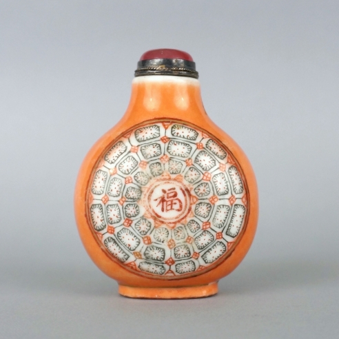 A Rare Sepia Iron-Red & Grisaille Porcelain Snuff Bottle