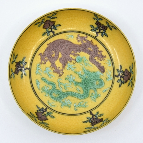 Yellow-Ground Green and Aubergine-Enamel Dragon Dish