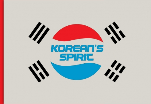Korean's Spirit