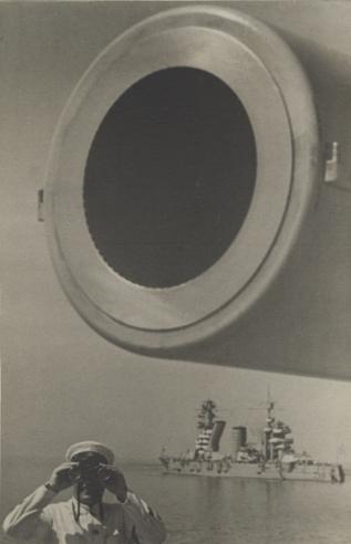 On Guard (Large-Bore Cannon), Baltic Fleet, 1936