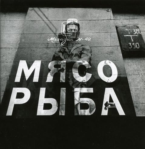 Nomenklatura of Signs (1986-1991)