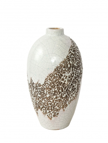 Primavera vase with diagonal stippled band