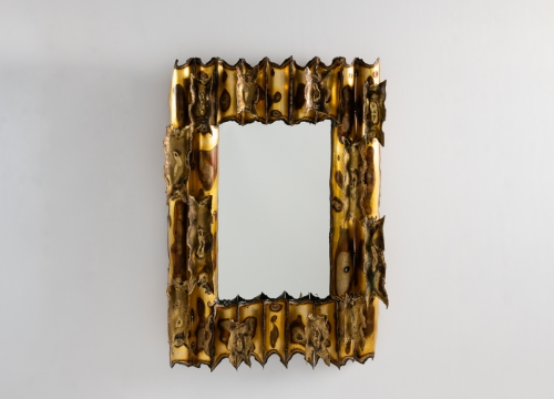 Modernist Rectangular Mirror