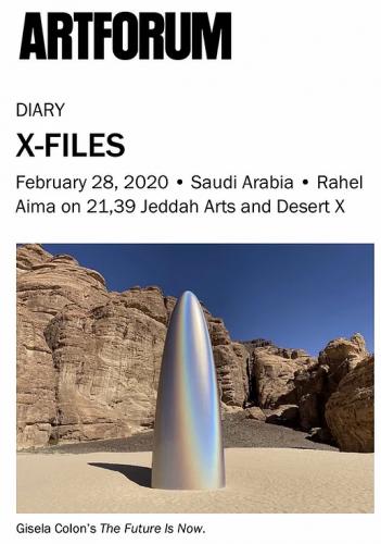 Artforum: X-FILES