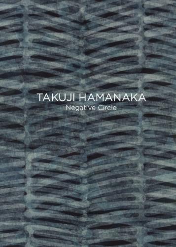 Takuji Hamanaka catalog cover