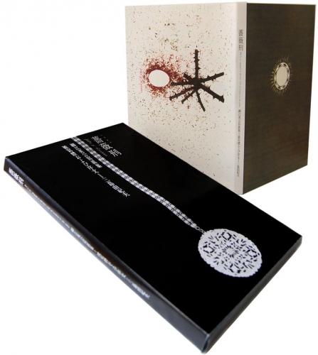 Eikoh Hosoe - Barakei: Ordeal By Roses - 2008 - Aperture