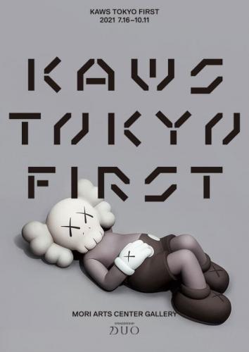 KAWS TOKYO FIRST Poster