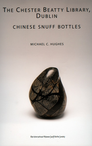 The Chester Beatty Library, Dublin Chinese Snuff Bottles: Book cover