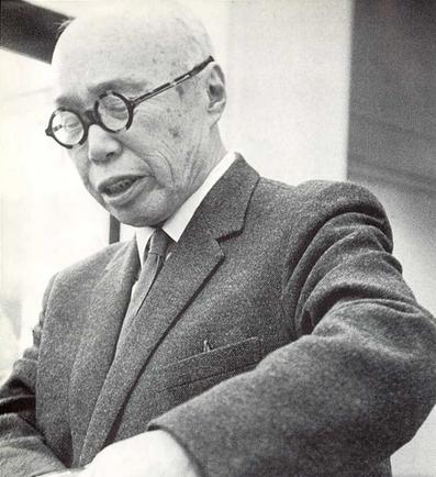 Hamada Shōji
