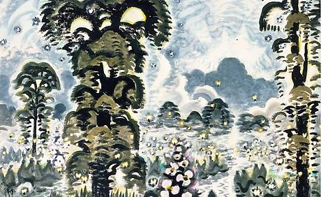 Burchfield Penney Summer Exhibition