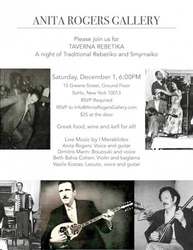 Anita Rogers Gallery | Annual Taverna Rebetika