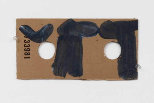 "Virva Hinnemo, Horizon, 2017, acrylic on cardboard, 5 1/4"" x 10 1/2"" at Anita Rogers Gallery"