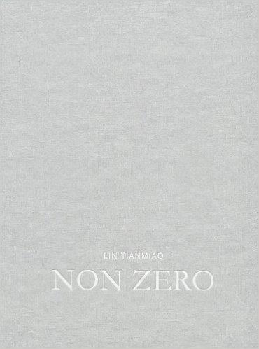 Lin Tianmiao: Non Zero