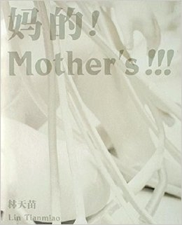 Mothers!!!