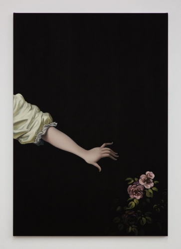 "Jesse Mockrin, ""The Progress of Love,"" 2015"
