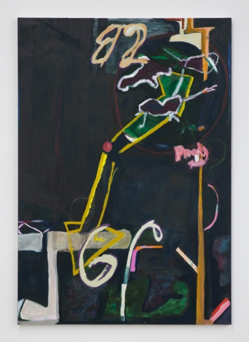 """Marisa Takal, """"Dronting an Espesio at Night, That is When the Big Bad Man Comes He Makes me Stay Up I Know that he is Rea (I Me, Is the Somebody You?),"""" 2016"""