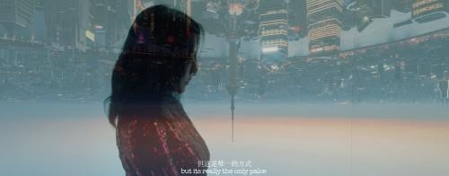 """Cheng Ran, """"Always I Trust, Film Still No. 2,"""" 2014"""