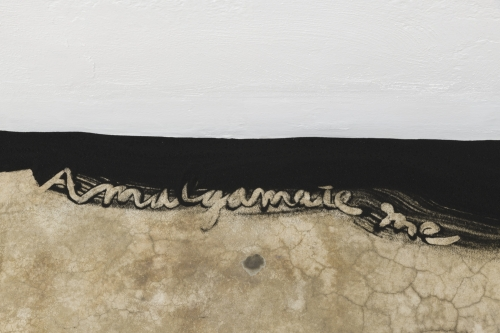 Herfugue, Installation detail at JOAN, Los Angeles, 2019.