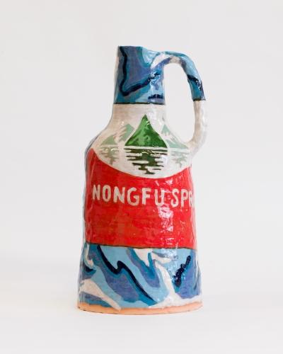 """Nongfu springs 5 gallon,"" 2021"