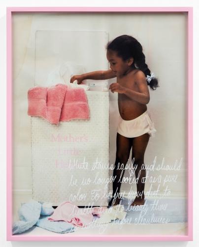 "Diamond Stingily, ""Mother's Little Helper,"" 2015"