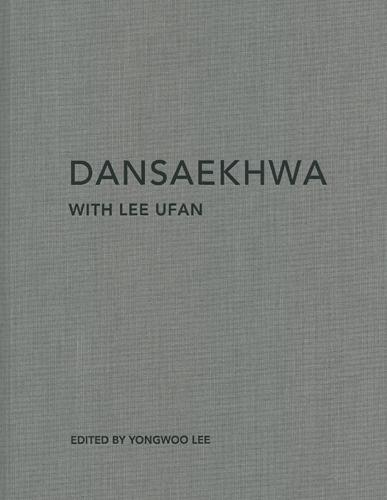 Dansaekhwa with Lee Ufan