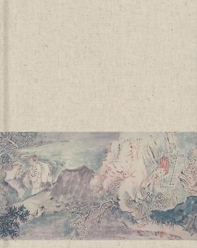 Yun-Fei Ji: Water Work