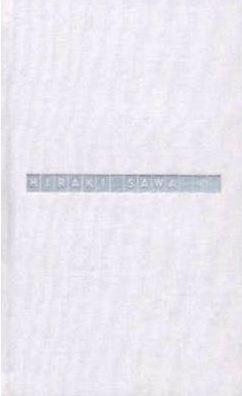Hiraki Sawa: Certain Places