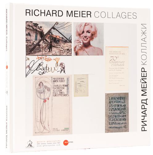 Richard Meier: Collages