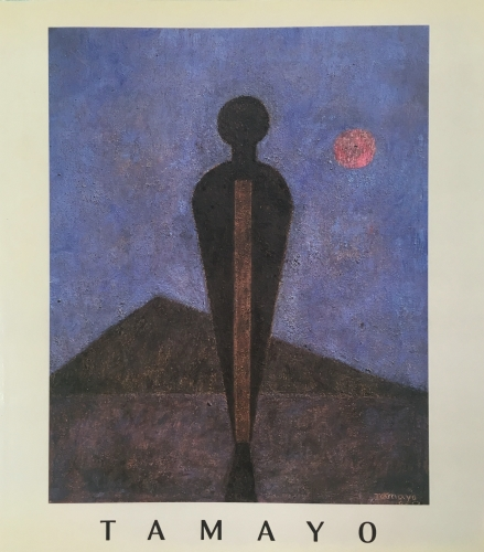 Rufino Tamayo: Paintings & Drawings 1925 to 1989