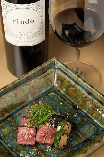 Wine & Cuisine