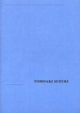 Tomoaki Suzuki