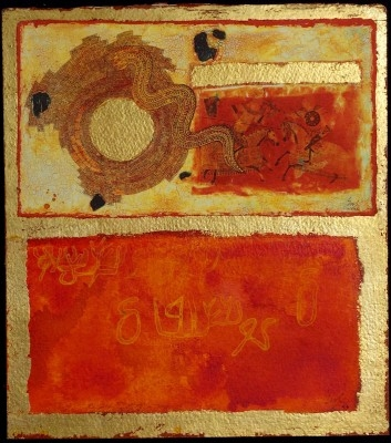 """Erol Akyavas, 1932 – 1999, Om Series, 1993, Mixed Media Including Gold on Handmade Paper, H 11.875"""" x W 10.5"""", Signed and Dated Lower Right – """"Erol/93"""""""