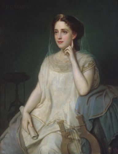 Polyhymnia, 1869