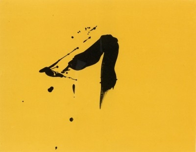 """Robert Motherwell, 1915 - 1991,  Black Sun, 1987/88, Lithograph, H 10.875"""" x W 13.875"""", Signed Lower Right, Edition of 50"""