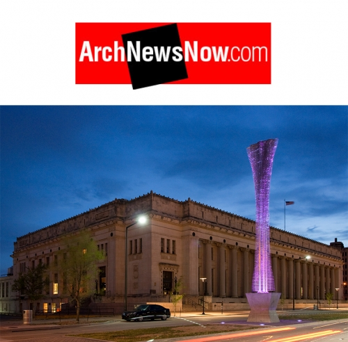 Arch News Now