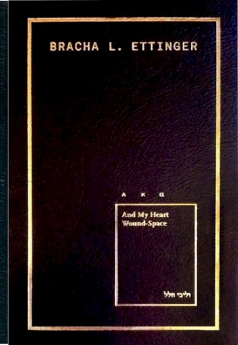 "A photograph of the front cover of ""And My Heart Wound-Space,"" which is a black ground with gold text"