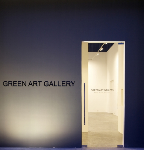 Gulf News features Green Art Gallery