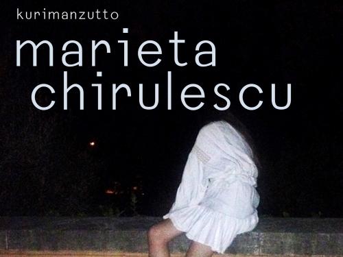 playlist: marieta chirulescu - pale fire