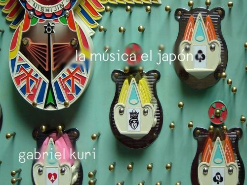 playlist: gabriel kuri - la música el japón