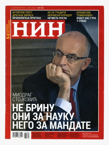 Magazine NIN