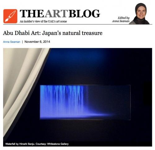 Abu Dhabi Art : Japan's natural treasure by Anna Seaman