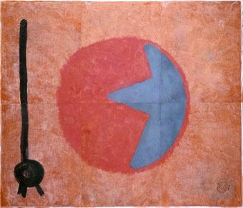 """GLANKOFF,"" Graham Gallery"